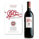 Packaging: César Borgia, etiqueta vino